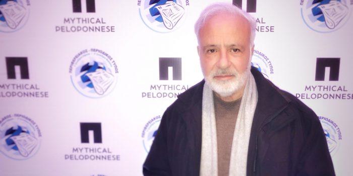 ο Δημήτρης Σαραβάκος στο Συνέδριο Περιφερειακού – Περιοδικού Τύπου στο Ναύπλιο